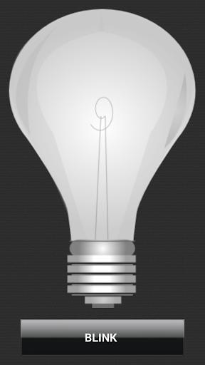 Simple Torch Flashlight