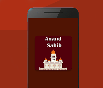 anand sahib pdf with meaning in punjabi