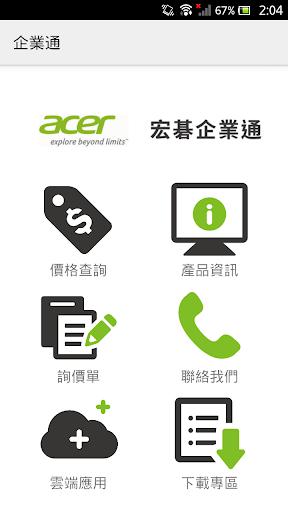 Bridge for Mac 軟體– Sony 支援(台灣) - Support - Sony Mobile