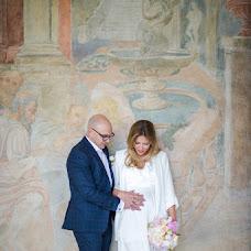 Wedding photographer Raifa Slota (Raifa). Photo of 26.04.2017