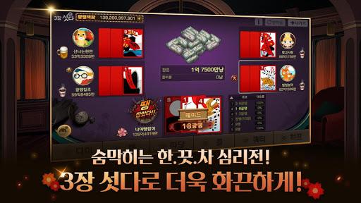 ud53cub9dd uc12fub2e4 47.0 screenshots 18