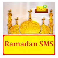 Ramadan SMS Text Message Latest Collection