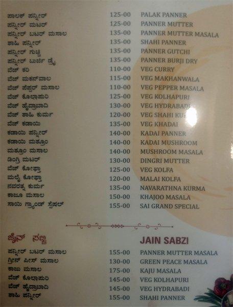 Hotel Sai Grand menu 5