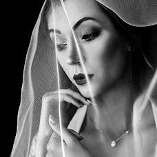 Wedding photographer Aleksandr Leutkin (leutkinphoto). Photo of 09.11.2018