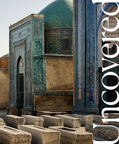 Condé Nast Traveler- screenshot thumbnail