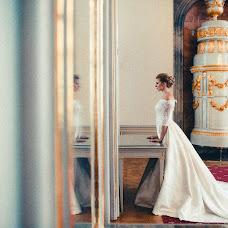 Bryllupsfotograf Helena Jankovičová kováčová (jankovicova). Foto fra 04.04.2019