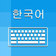 Korean Keyboard and Translator
