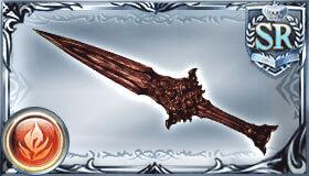 赤き依代の刃