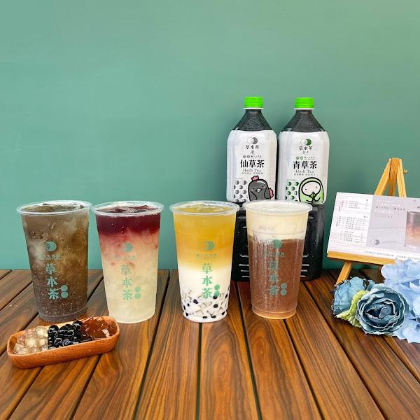 草本茶 新竹城隍店