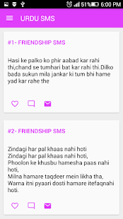 Urdu SMS- screenshot thumbnail