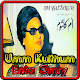 You are My Life - Umm Kalthoum offline Internet Download on Windows