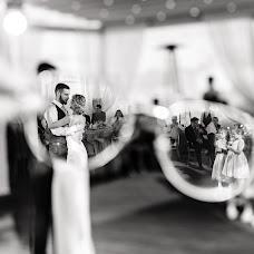 Свадебный фотограф Мария Шалаева (mashalaeva). Фотография от 13.07.2019
