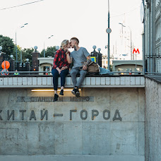 Wedding photographer Ekaterina Foks (sitnichonok). Photo of 26.10.2015