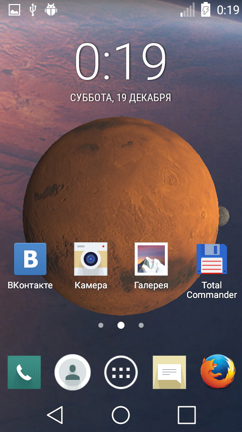 Space live wallpaper 3D- screenshot