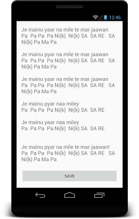 Sargam Piano Notes- screenshot