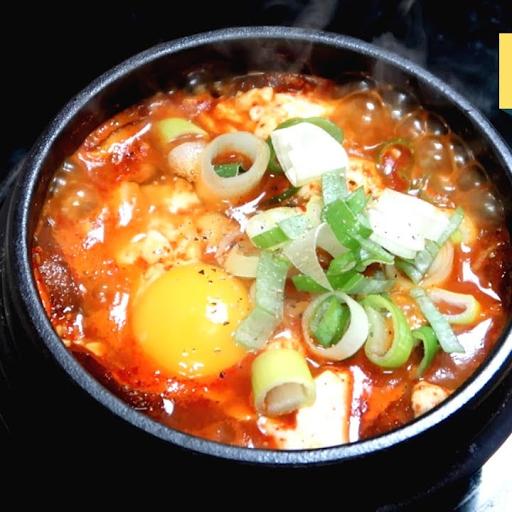 Soft Tofu Stew with Kimchi & Pork