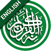 Quran in English (Only 7 MB)