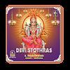 Mahishaasura Mardini Devi Stotram(offline)