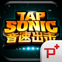 音速出击 TAP SONIC by Neowiz icon
