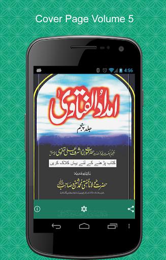 Imadadul Fatawa Vol-5