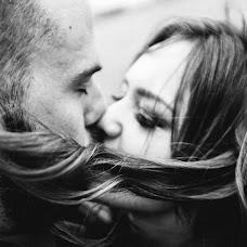 Wedding photographer Tanya Karaisaeva (TaniKaraisaeva). Photo of 26.01.2018