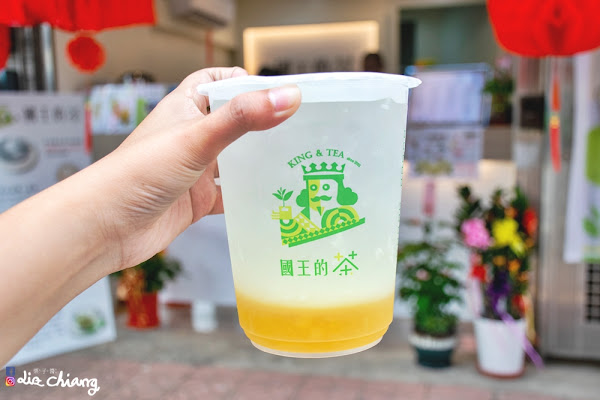國王的茶-大雅民生店