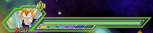 超サイヤ人2ベジータ