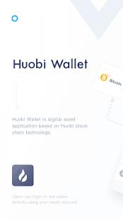 Huobi Wallet - náhled