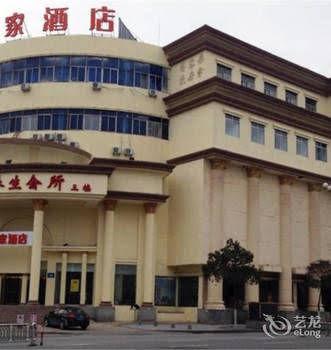 Home Inn Huai'an Huaihai Road Branch