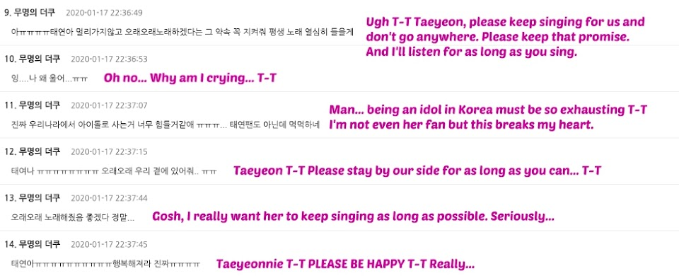 taeyeon comments