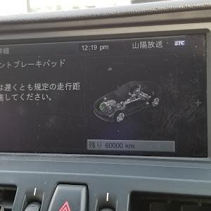 Z4 ロードスター  sDrive20i M-Sportのカスタム事例画像 YUKIさんの2019年01月11日18:13の投稿