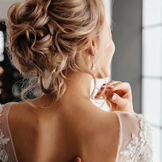 Wedding photographer Vasiliy Albul (albul93). Photo of 11.03.2018