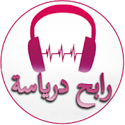 App Songs of Rabah Drayasa APK for Windows Phone