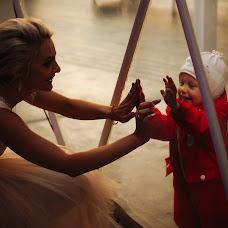 Esküvői fotós Sergey Kurzanov (kurzanov). Készítés ideje: 25.10.2016
