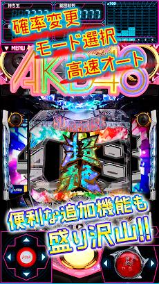 ぱちんこ AKB48-3 誇りの丘のおすすめ画像2