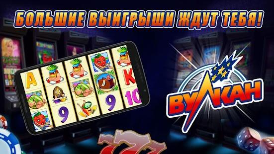 Еврогранд казино официальный сайт. Бездепозитные бонусы в онлайн казино