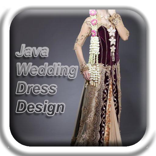 Javaのウェディングドレスのデザイン