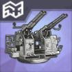 四連装ボフォース40mm機関砲T2