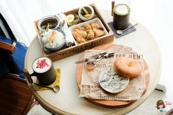 台北中山 時差Jetlag 文青咖啡館 美味雞腿飯 配上 大理石貝果的優雅