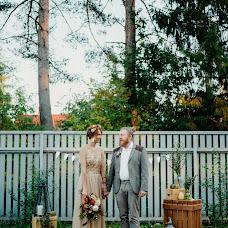 Wedding photographer Viktor Patyukov (patyukov). Photo of 04.11.2018