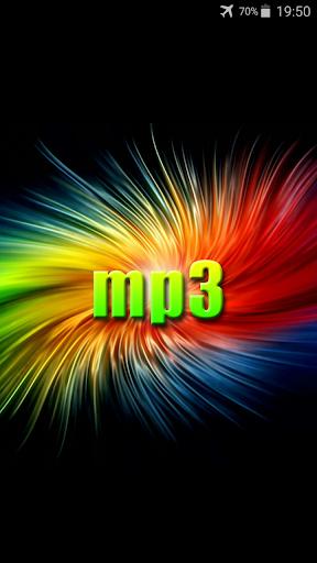 免費mp3手機鈴聲下載