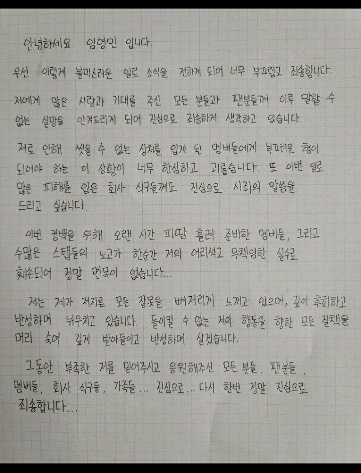 imyoung