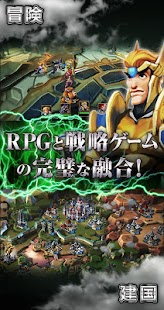 ロードモバイル【本格リアルタイムストラテジーMMORPG】- スクリーンショットのサムネイル