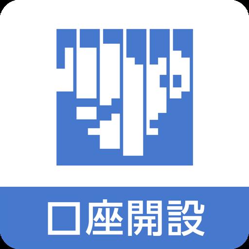 財經App|池田泉州銀行 口座開設アプリ LOGO-3C達人阿輝的APP