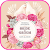 Wedding Invitation Cards maker file APK for Gaming PC/PS3/PS4 Smart TV