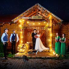 Wedding photographer Alena Chumakova (Chumakovka). Photo of 11.01.2016