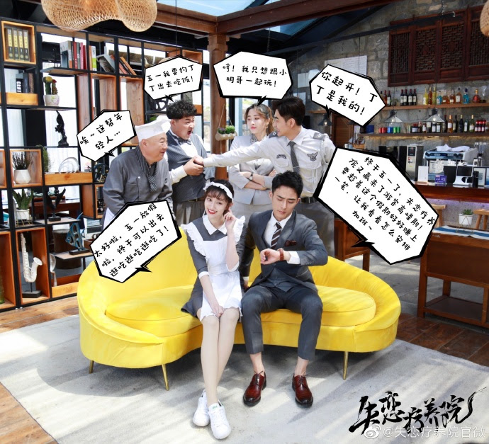 Sanatorium for Love China Web Drama