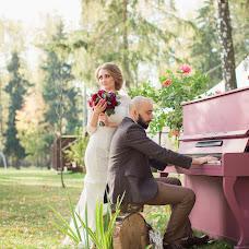 Wedding photographer Tatyana Milyutina (labrador). Photo of 21.02.2016