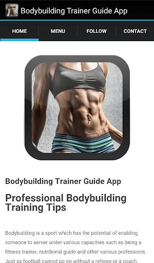健美訓練指南應用程序