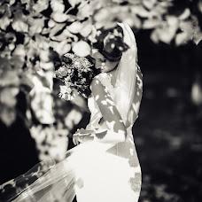 Wedding photographer Afina Efimova (yourphotohistory). Photo of 27.02.2018